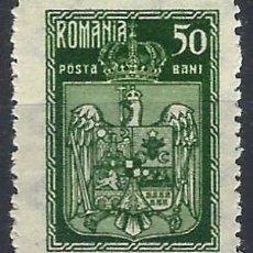 Sellos: RUMANÍA 1922 - CORONACIÓN DEL REY - MH*. Lote 288556598