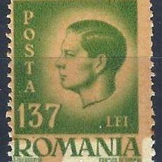 Sellos: RUMANÍA 1946-47 - REY MICHAEL I - MNH** (DEFECTO DE IMPRESIÓN?). Lote 288556913