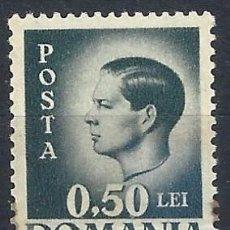 Sellos: RUMANÍA 1946-47 - REY MICHAEL I - MNH**. Lote 288556988