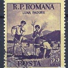 Sellos: RUMANÍA 1954 - MES DE LA REFORESTACIÓN - USADO. Lote 288557338