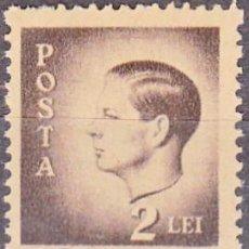Sellos: 1945 - RUMANIA - REY MIGUEL I - YVERT 788 - NUEVO CON CHARNELA. Lote 288635178