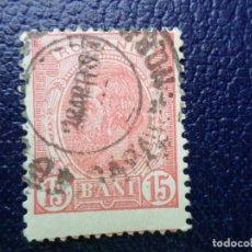 Sellos: +RUMANIA, 1893, CHARLES I, YVERT 106. Lote 289814653