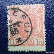 Sellos: +RUMANIA, 1893, CHARLES I, YVERT 106. Lote 289814788