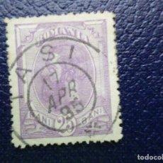 Sellos: +RUMANIA, 1893, CHARLES I, YVERT 108. Lote 289822893
