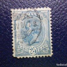 Sellos: +RUMANIA, 1893, CHARLES I, YVERT 109. Lote 289823308