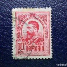 Sellos: +RUMANIA, 1907, CHARLES I, YVERT 208. Lote 289824098