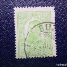 Sellos: +RUMANIA, 1909, CHARLES I,YVERT 217. Lote 289826413
