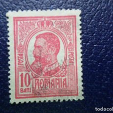 Sellos: +RUMANIA, 1909, CHARLES I,YVERT 218. Lote 289826548