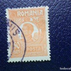 Sellos: +RUMANIA, 1919, FERDINAND 1º, YVERT 279. Lote 289827433