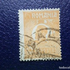 Sellos: +RUMANIA, 1919, FERDINAND 1º, YVERT 279. Lote 289827633