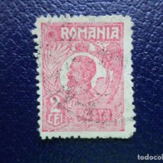 Sellos: +RUMANIA, 1919, FERDINAND 1º, YVERT 287. Lote 289827878