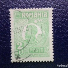 Sellos: +RUMANIA, 1919, FERDINAND 1º, YVERT 288. Lote 289828023