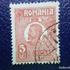Sellos: +RUMANIA, 1919, FERDINAND 1º, YVERT 295. Lote 289828278