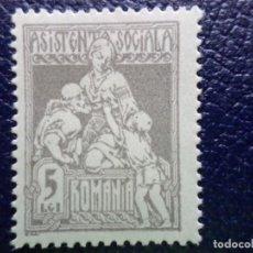 Sellos: +RUMANIA, 1921-24, SELLO DE ASISTENCIA SOCIAL. Lote 289880518