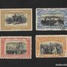 Sellos: RUMANIA 1906 , CORONACION REY CAROL I. Lote 295565778