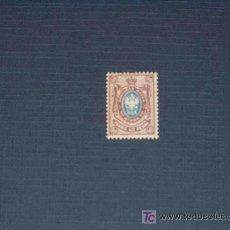 Sellos: RUSIA RUSSIA BONITO SELLO ANTIGUAS COLONIAS RUSAS 1911 1916 NUEVO MNH *** SC. Lote 9385137