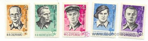2-283. SELLOS URSS, HEROES, YVERT Nº 3094/8 NUEVOS, SERIE COMPLETA, AÑO 1966 (Sellos - Extranjero - Europa - Rusia)