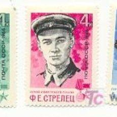 Sellos: 2-283. SELLOS URSS, HEROES, YVERT Nº 3094/8 NUEVOS, SERIE COMPLETA, AÑO 1966. Lote 5201010