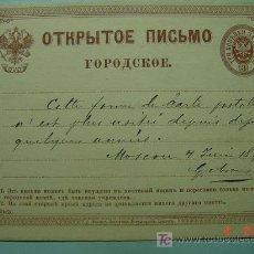 Sellos: 1098 RUSIA CURIOSO ENTERO POSTAL CON TEXTO EN ALEMAN AÑO 1899 - COSAS&CURIOSAS. Lote 6297784