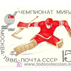 Sellos: 2-342. URSS HOCKEY HIELO. 1986. YVERT Nº 5295. NUEVO. Lote 5946120