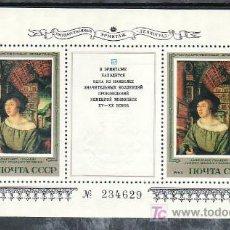 Sellos: RUSIA HB 167 SIN CHARNELA, PINTURA ALEMANA, MUSEO DEL ERMITAGE EN LENINGRADO, . Lote 11282759