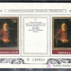 Sellos: RUSIA HB 161 SIN CHARNELA, PINTURA HOLANDESA, MUSEO DEL ERMITAGE EN LENINGRADO, . Lote 11291862