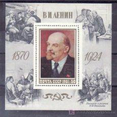 Sellos: RUSIA HB 149 SIN CHARNELA, 111º ANIVERSARIO NACIMIENTO DE V. LENIN,. Lote 9002032