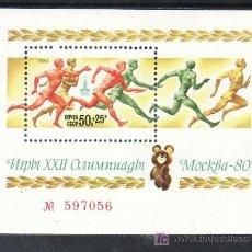 Sellos: RUSIA HB 143 SIN CHARNELA, DEPORTE, JUEGOS OLIMPICOS EN MOSCU, . Lote 11291854