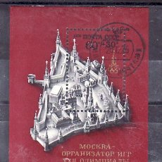 Sellos: RUSIA HB 116 USADA, DEPORTE, PREOLIMPICO DE MOSCU, . Lote 9002899