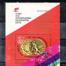 Sellos: RUSIA HB 114 USADA, DEPORTE, SOBRECARGADO MEDALLAS SOVIETICAS EN LOS JUEGOS OLIMPICOS DE MONTREAL . Lote 9002967