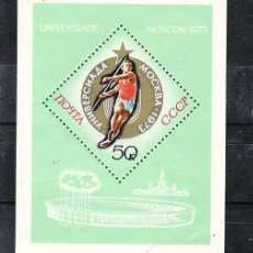Sellos: RUSIA HB 87 CON CHARNELA, DEPORTE, UNIVERSIDAD DE MOSCU, . Lote 9003430