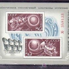 Sellos: RUSIA HB 81 SIN CHARNELA, ESPACIO, COSMOS, SONDAS PLANETARIAS VENERA 8 Y MARS 3, . Lote 11556291