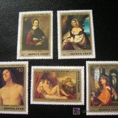 Sellos: RUSIA 1982 IVERT 4959/63 *** MUSEO DEL ERMITAGE DE LENINGRADO - PINTURA ITALIANA. Lote 41306363