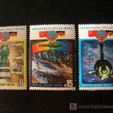 Sellos: RUSIA 1978 IVERT 4524/6 *** COOPERACIÓN ESPACIAL CON LA R.D.A. . Lote 9004286