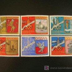 Sellos: RUSIA 1977 IVERR 4446/51 *** MONUMENTOS Y ESCUDOS - EMBLEMA OLIMPIADA 80 (I) - TURISMO. Lote 21949886