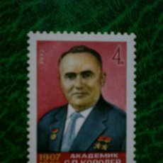 Sellos: RUSIA 1982 IVERT 4872 *** 75º ANIVERSARIO NACIMIENTO ACADEMICO S.P. KOROLEV - PERSONAJES. Lote 9322861