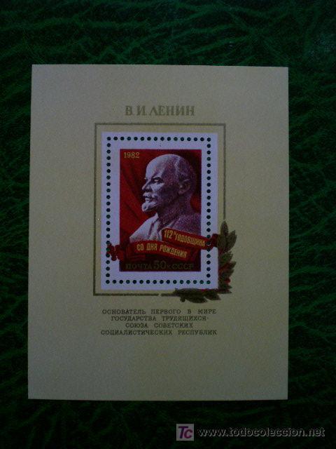 RUSIA 1982 HB IVERT 154 *** 112 ANIVERSARIO NACIMIENTO DE LENIN (Sellos - Extranjero - Europa - Rusia)