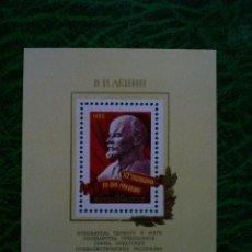 Sellos: RUSIA 1982 HB IVERT 154 *** 112 ANIVERSARIO NACIMIENTO DE LENIN. Lote 9323690
