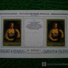 Sellos: RUSIA 1982 HB IVERT 158 *** MUSEO DEL ERMITAGE EN LENINGRADO - PINTURA ITALIANA. Lote 24040956
