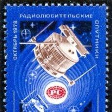 Sellos: RUSIA 1979 COMUNICACION ENTRE RADIO AMATEURS - YVERT 4576. Lote 205719727