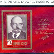 Sellos: RUSIA 1979 LENIN 109 ANIVERSARIO HOJITA BLOQUE - YVERT Nº 137. Lote 74269151