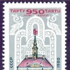 Sellos: RUSIA 1980 CIUDAD DE TARTU - YVERT Nº 4728. Lote 191969968