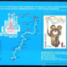 Sellos: RUSIA 1980 VICTORIAS SOVIETICAS EN LOS JUEGOS OLIMPICOS DE MOSCU 1 HOJITA BLOQUE - YVERT Nº 147. Lote 205719648