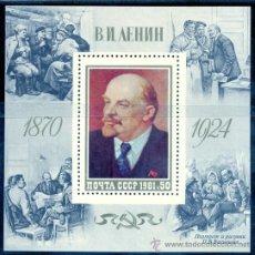 Sellos: RUSIA 1981 111º ANIVERSARIO DEL NACIMIENTO DE LENIN 1 HOJITA BLOQUE - YVERT Nº 149. Lote 10100094