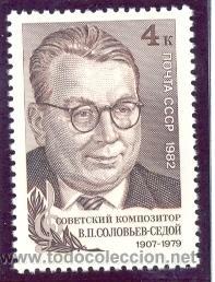 RUSIA 1982 B. P. SOLOVIEV SEDOI FILOSOFIA 1 SELLO (Sellos - Extranjero - Europa - Rusia)