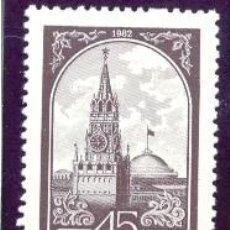 Sellos: RUSIA 1982 SERIE CORRIENTE 1 SELLO. Lote 10152632