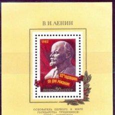 Sellos: RUSIA 1982 112º ANIVERSARIO DE LENIN - HOJITA BLOQUE YVERT Nº 154. Lote 74269878