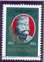 RUSIA 1982 GIUSEPPE GARIBALDI 1 SELLO (Sellos - Extranjero - Europa - Rusia)