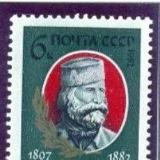 Sellos: RUSIA 1982 GIUSEPPE GARIBALDI 1 SELLO. Lote 10165514