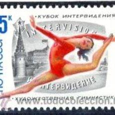 Sellos: RUSIA 1982 DEPORTES GIMNASIA 1 SELLO. Lote 10165779